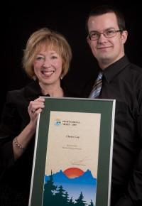 Clarice Coty Professional Merit Award